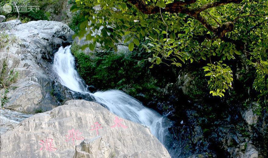 太平山飞瀑