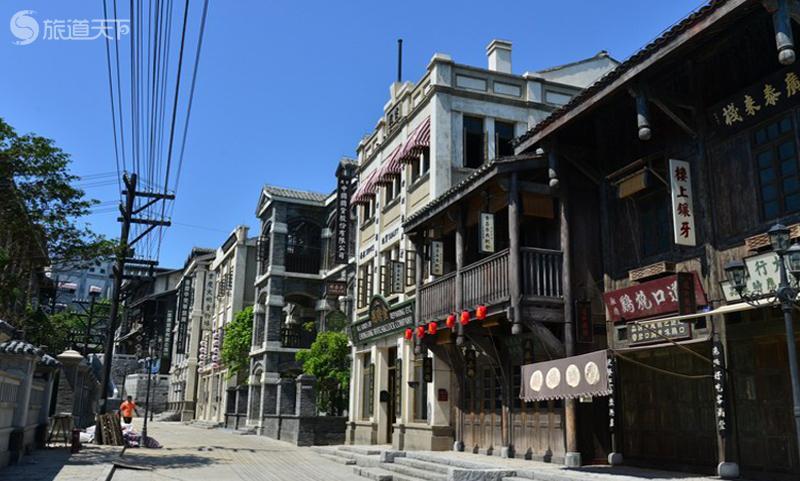 冯小刚公社-南洋街