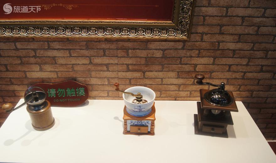 福山咖啡文化馆