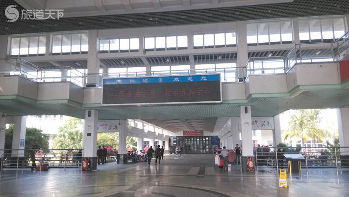 海口火车站候车厅入口