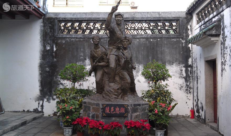 陵水苏维埃政权旧址-陵邑怒潮雕像